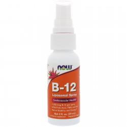 B-12 Liposomal Spray (59 ml)