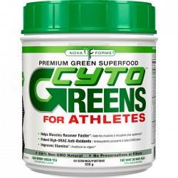ALLMAX - Cyto Greens Acai Berry (535 g)
