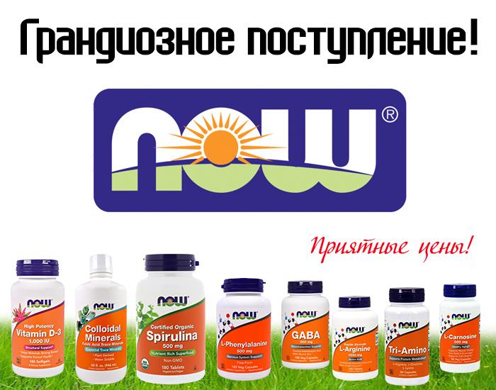 Grandioznie_postupleniya